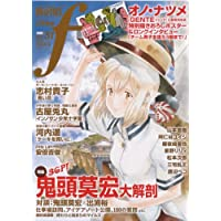 マンガ・エロティクス・エフ vol.51 (コミック)