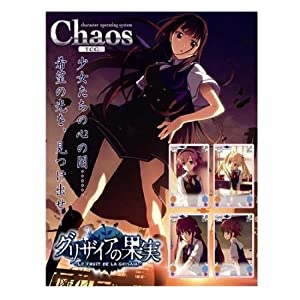 ChaosTCG Booster Pack OS: Grisaia no Kajitsu 1.00 (20packs) フィギュア 人形 おもちゃ (並行輸入)