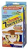 (PM2.5対応)フィッティ 7DAYSマスク ふつうサイズ ホワイト 30枚入