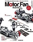 MOTOR FAN illustrated  Vol.127 (最新サスペンション図鑑)