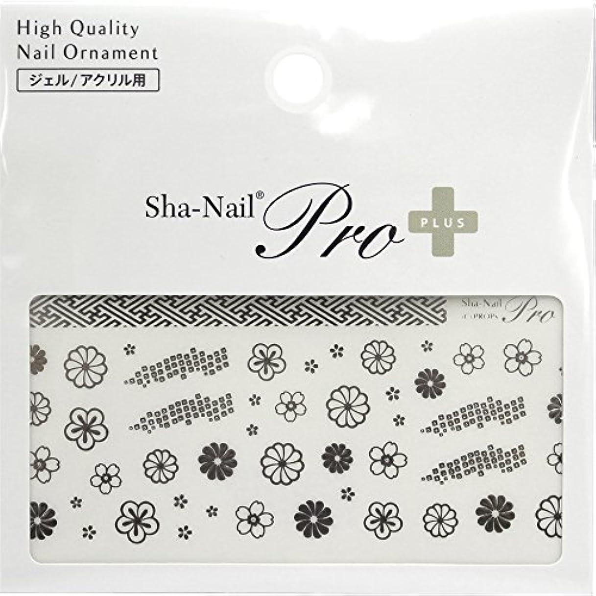 葉を拾う富大気Sha-Nail PLUS ネイルシール 花綴り 銀 HTD-PS