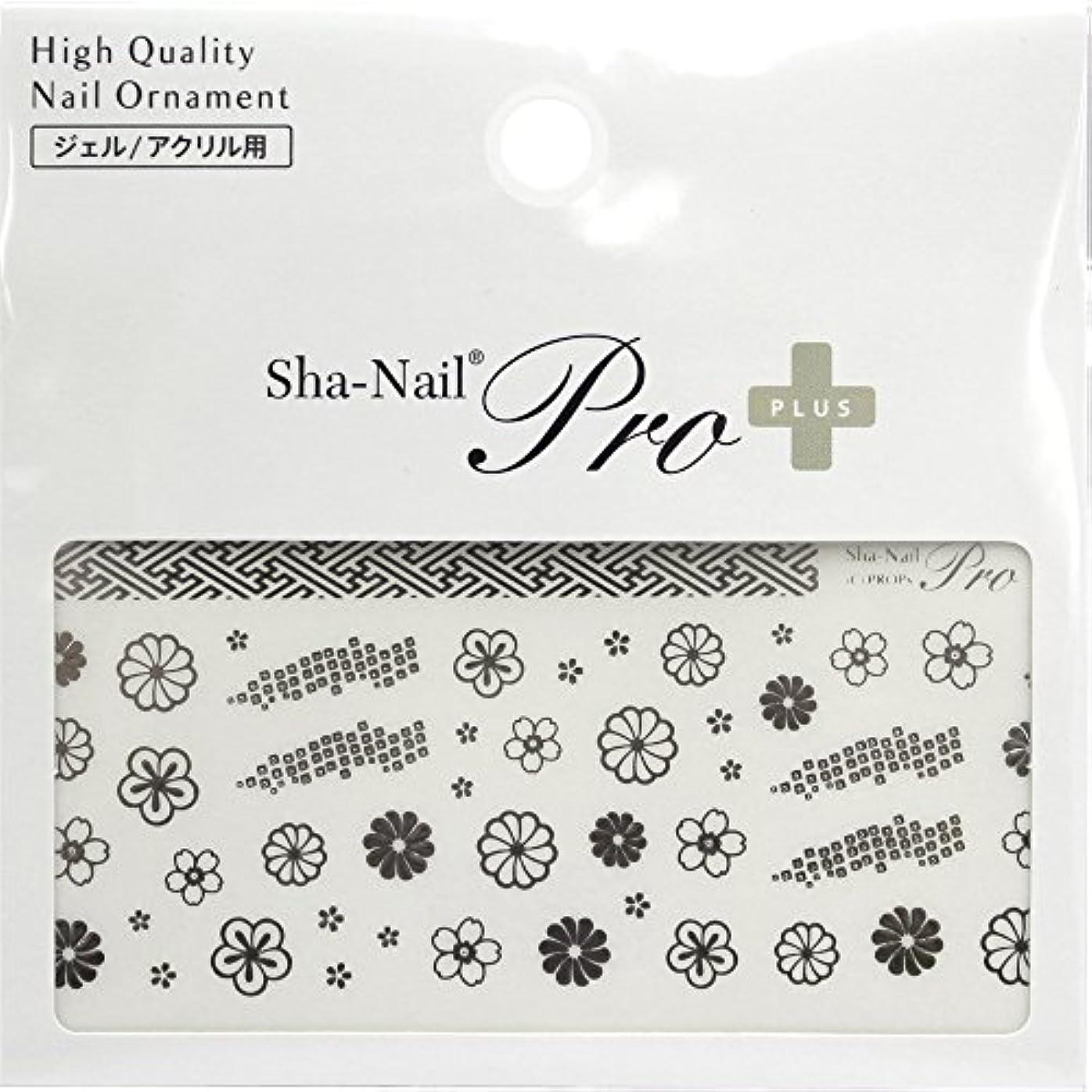 美的時代遅れキラウエア山Sha-Nail PLUS ネイルシール 花綴り 銀 HTD-PS