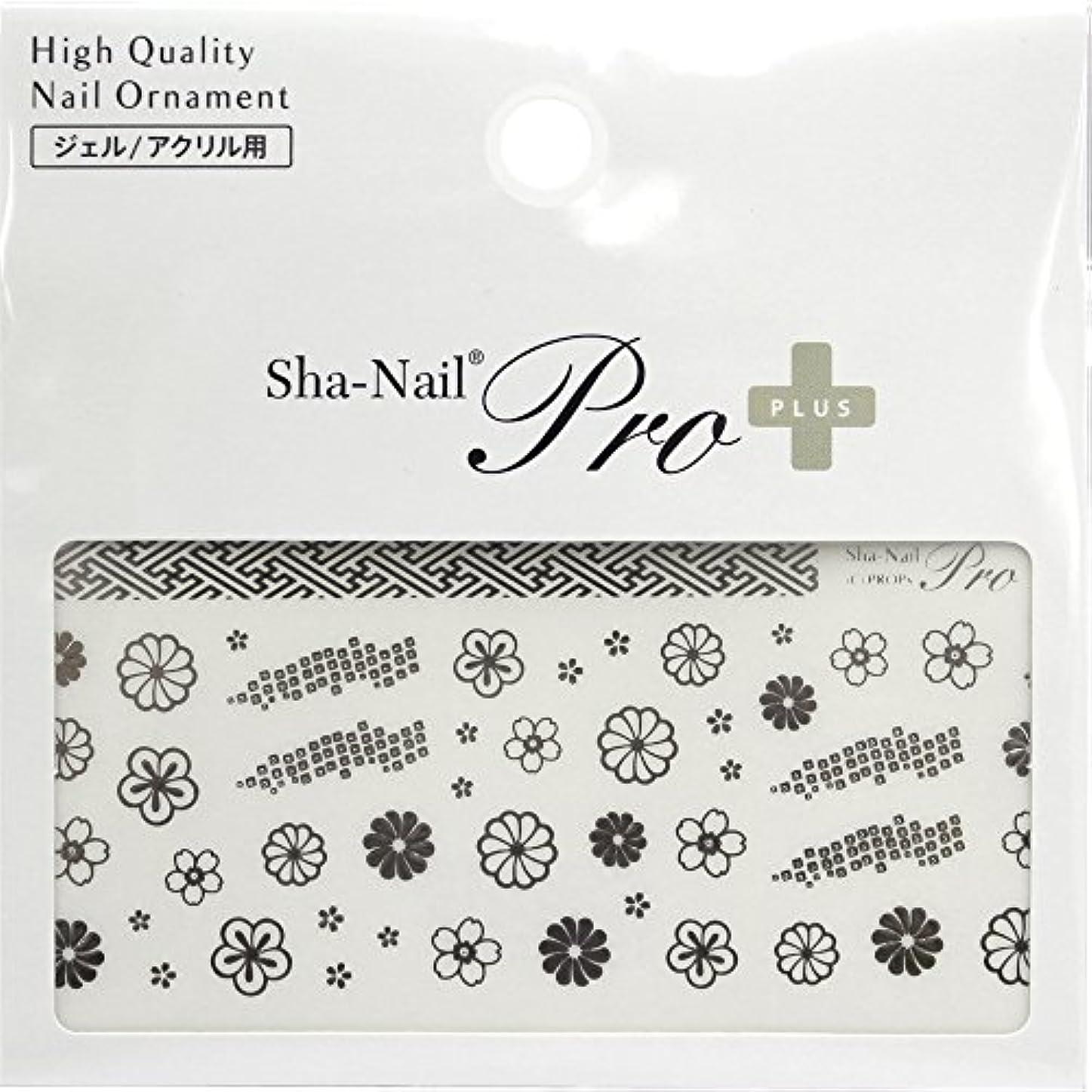 分割湿地滑るSha-Nail PLUS ネイルシール 花綴り 銀 HTD-PS