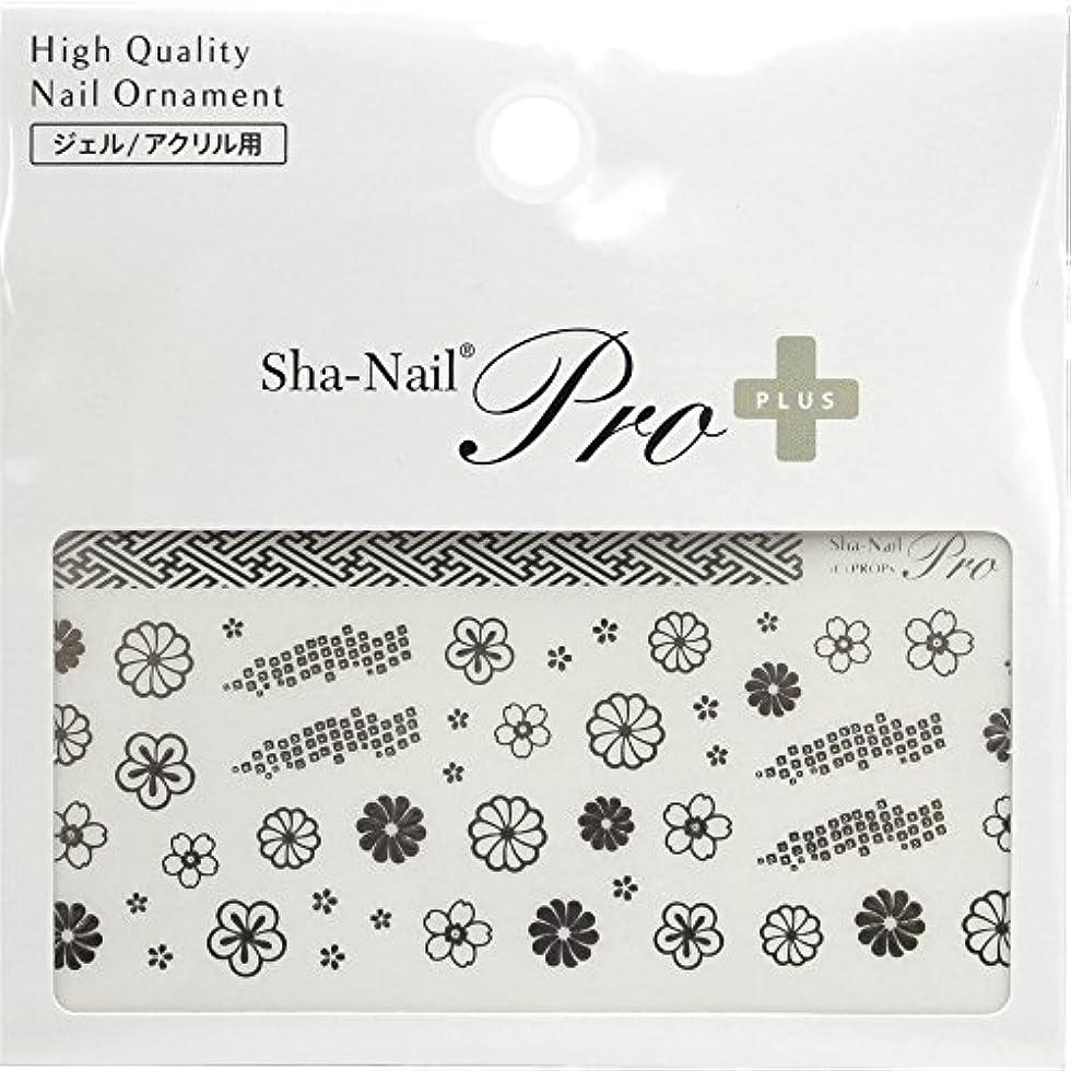 スケートノートに負けるSha-Nail PLUS ネイルシール 花綴り 銀 HTD-PS