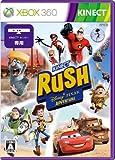 Kinect ラッシュ: ディズニー/ピクサー アドベンチャー - Xbox360