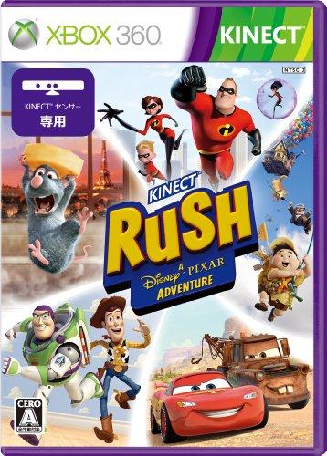 Kinect ラッシュ  ディズニー/ピクサー アドベンチャー - Xbox360