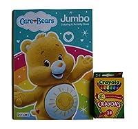 "Care Bears "" Funshine Bear "" Jumbo Coloring and Activity Book with Crayolaクレヨン"