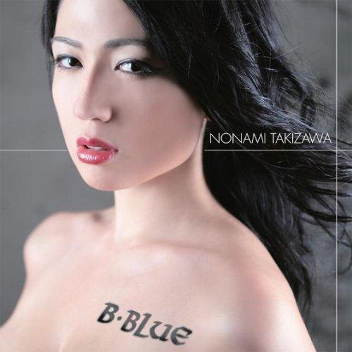 B-BLUE(DVD付)
