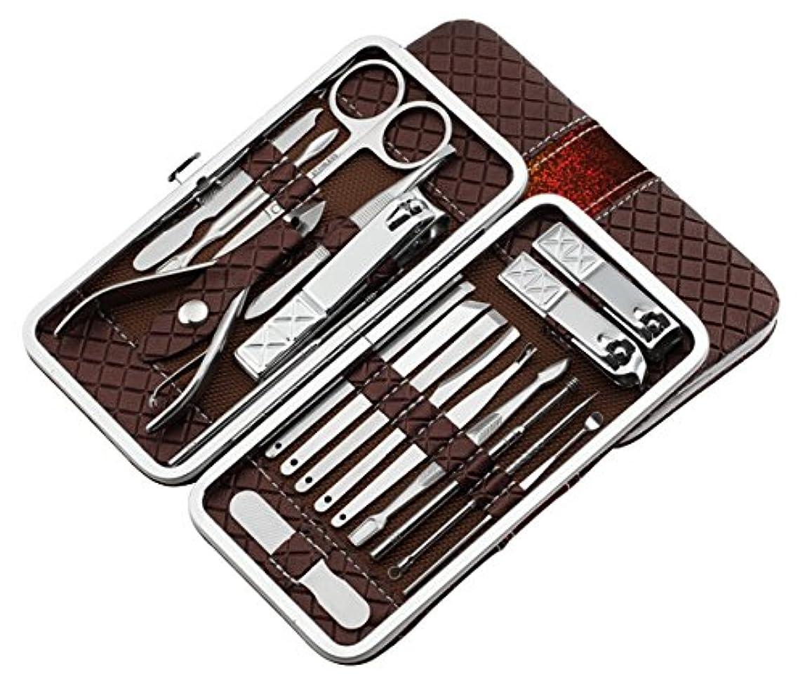 コンピューターを使用するくさび歯科医爪切り18点セット ネイルケア グルーミングキット ペディキュア?マニキュアセット 眉用ハサミ、甘皮切り、ツメヤスリ、耳かきなどを含む エチケットセット ステンレス製 収納ケース付き 携帯便利 角質ケア 手足 爪磨き甘皮処理 男女兼用 自用にもプレゼントにも最適です - ブラウン