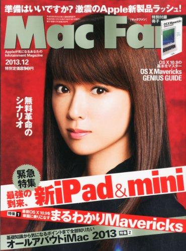 Mac Fan (マックファン) 2013年 12月号 [雑誌]の詳細を見る