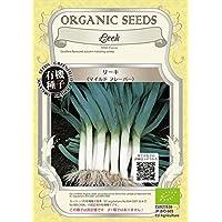 グリーンフィールド 野菜有機種子 リーキ <マイルドフレーバー> [小袋] A166