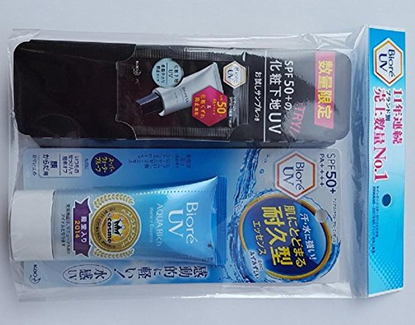 でも同盟眉ビオレ UV アクアリッチ ウォータリーエッセンス SPF50+/PA++++ 50g +ビオレ UV 化粧下地UV 皮脂テカリ防止(試供品)1回分付き