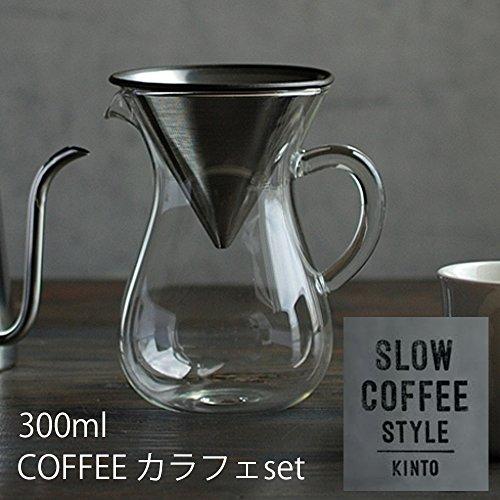 KANMURYOU SLOW COFFEE STYLE コーヒーカラフェセット ステンレス 300ml 2cup 耐熱ガラス コーヒー コーヒ...