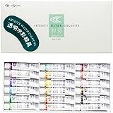 クサカベ 透明水彩絵具 和彩 18色セット 5ml(2号)