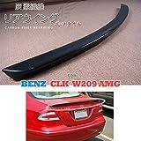JCSPORTLINE リア ウイング リアスポイラー トランク スポイラー エアロパーツ / For Mercedes-Benzメルセデス ベンツ CLKクラス W209 CLK-class AMG に適合 / リアル カーボン製 carbon fiber