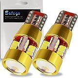 T10 W5W Led 車用 ライト - Safego ポジションランプ 車検対応 W5W 194 168 ルームランプ LED ウェッジ 白 交換用 27連 SMD 3014 チップ搭載 6000K レンズ付きライセンスライト車内照明 電球 2個入り