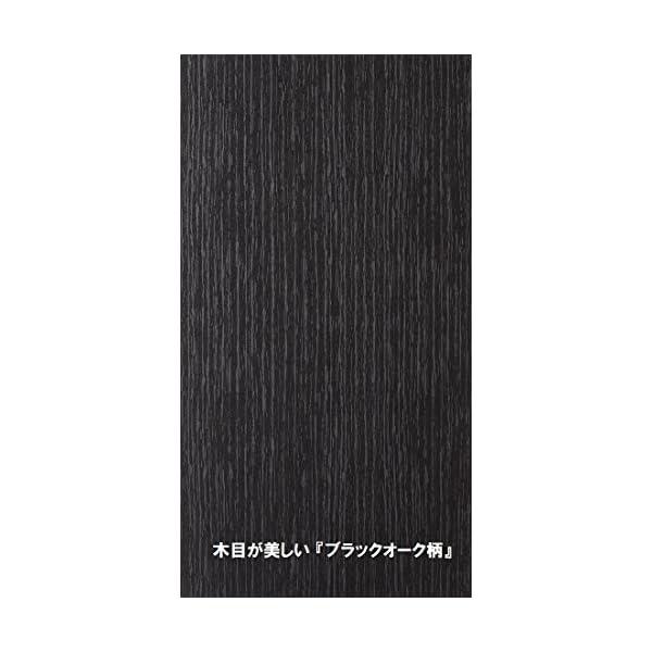 【Amazon.co.jp限定】白井産業 【S...の紹介画像5