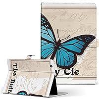 タブレット 手帳型 タブレットケース タブレットカバー カバー レザー ケース 手帳タイプ フリップ ダイアリー 二つ折り 革 000145 iPad Air Apple アップル iPad アイパッド iPadAir