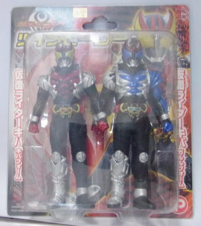 仮面ライダーキバ ツインヒーロー キバフォーム & ガルルフォーム (本体各約13.5cmのミニソフビ)