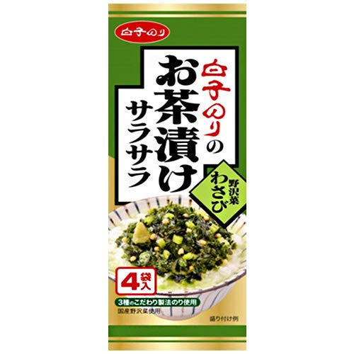 白子のり お茶漬けサラサラ 野沢菜わさび 4袋×10袋入×(2ケース)