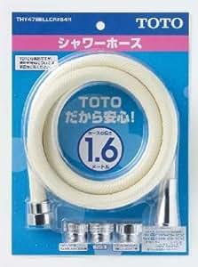 TOTO シャワーホース L=1600mm 本体側ねじW24山20 アイボリー(アダプタ付) THY478ELLCR#54R