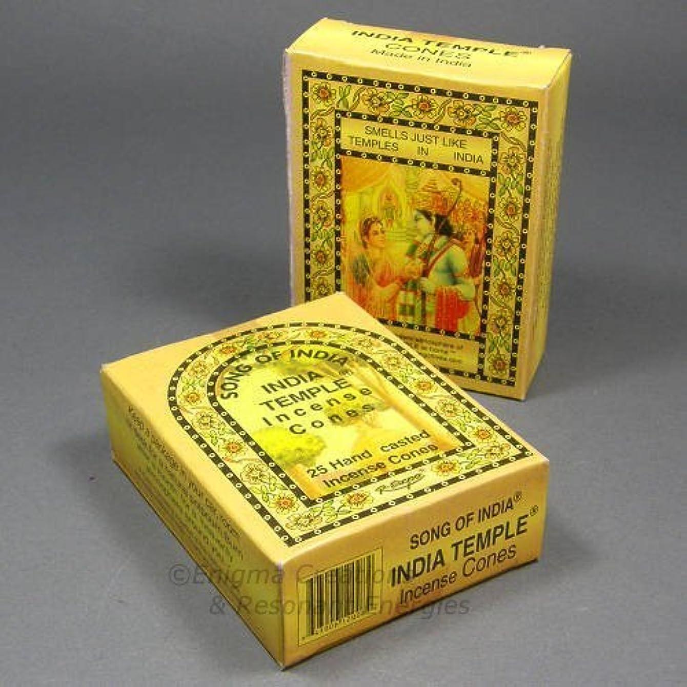 星集中滑りやすいSong of India - India Temple Cone Incense, 2 x 25 Cone Pack, 50 Cones Total, (IN7) by Song of India
