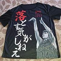 三井寿 スラムダンク SLAM DUNK Tシャツ Lサイズ メッシュ生地 14