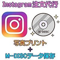 インスタグラム コミコミプランM-DISCデータ保存+写真プリント100枚