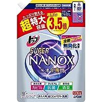 トップ スーパーNANOX ニオイ専用 つめかえ用超特大 × 3個セット