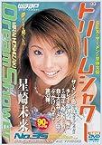ドリームシャワー35 [DVD]