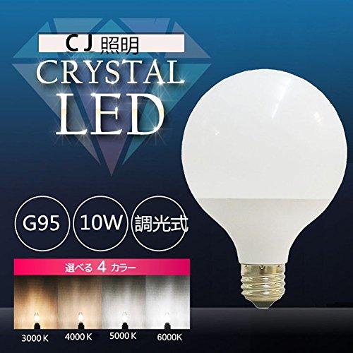 led照明 LED電球 led蛍光灯 10W 口金E26 調...