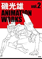 磯光雄 ANIMATION WORKS vol.2