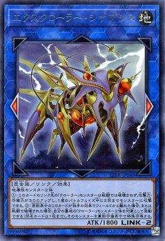 エクスクローラー・シナプシス レア 遊戯王 サーキット・ブレイク cibr-jp048