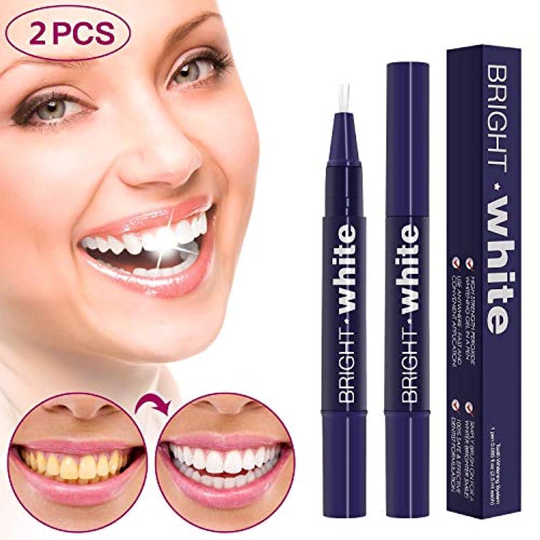 中間実験室オールOdette 2019 歯のホワイトニング 美白歯ゲル 歯 ホワイトニングペン ホワイトニングペン 歯ブラシ 輝く笑顔 口臭防止 歯周病防止 2本 (2pcs)