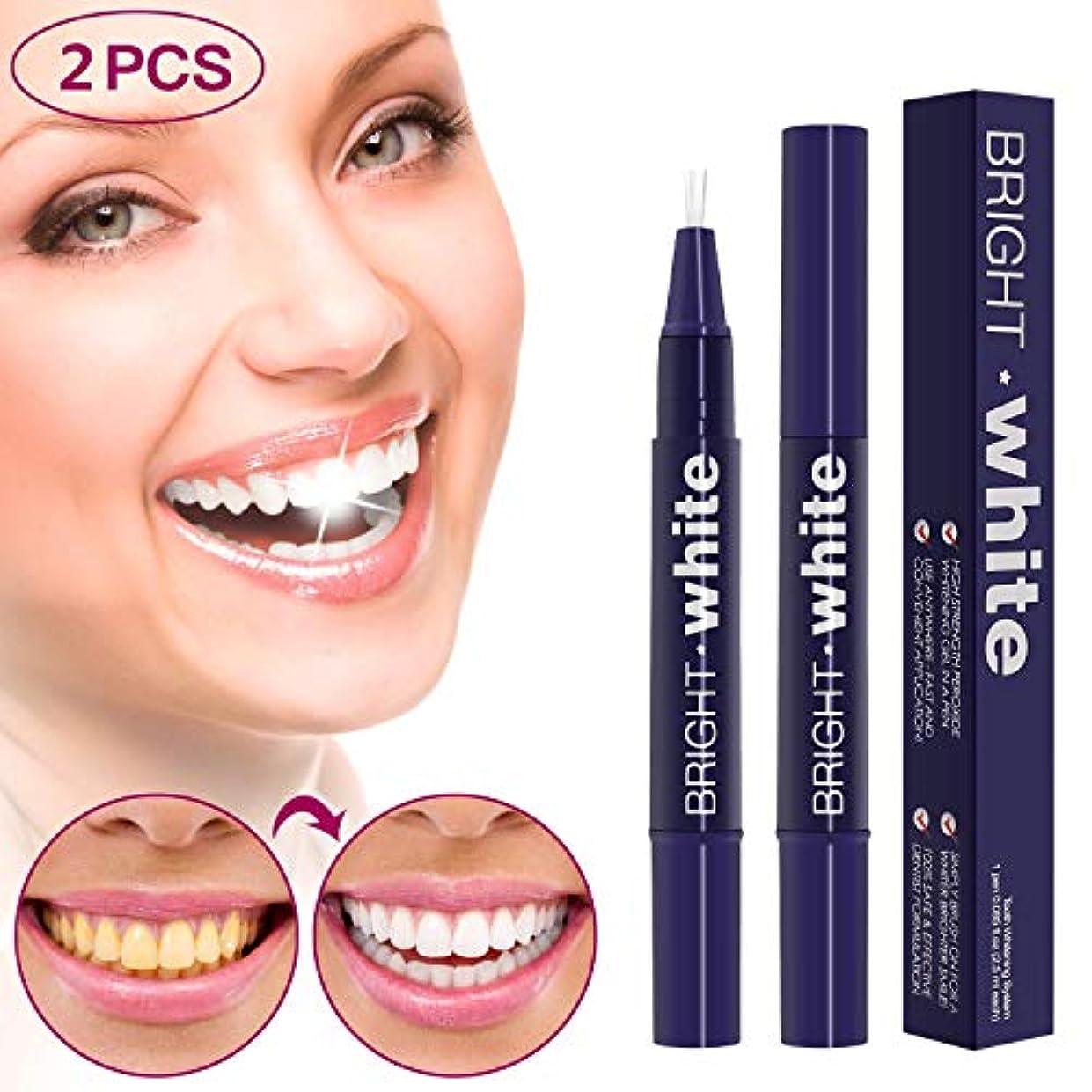 じゃない夏命令的Odette 2019 歯のホワイトニング 美白歯ゲル 歯 ホワイトニングペン ホワイトニングペン 歯ブラシ 輝く笑顔 口臭防止 歯周病防止 2本 (2pcs)