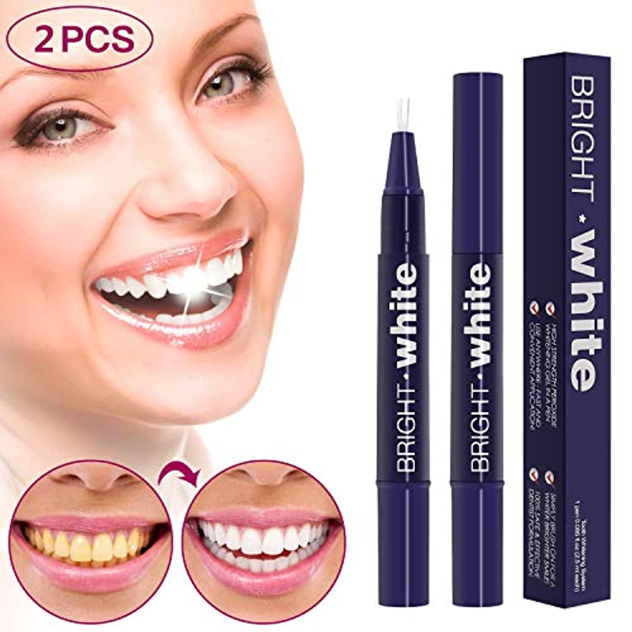 心理的より豚肉Odette 2019 歯のホワイトニング 美白歯ゲル 歯 ホワイトニングペン ホワイトニングペン 歯ブラシ 輝く笑顔 口臭防止 歯周病防止 2本 (2pcs)