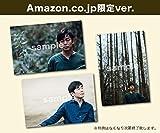 【Amazon.co.jp限定】留まらざること 川の如く(オリジナルポストカード3枚セット付き)