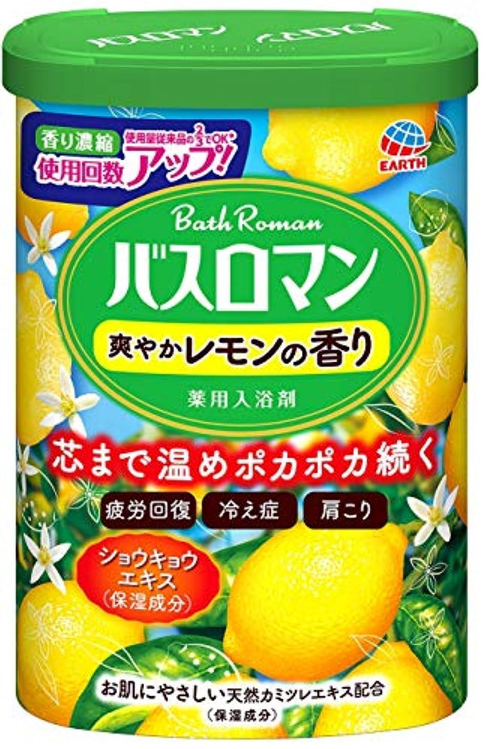 ラメ血駅【医薬部外品】バスロマン 入浴剤 爽やかレモンの香り [600g]
