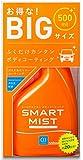 シーシーアイ(CCI) コーティング剤 スマートミスト マイクロファイバークロス付 撥水タイプ 500ml W-139