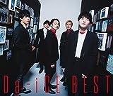 【Amazon.co.jp限定】Da-iCE BEST(初回限定盤A)(Blu-ray付)【特典:ポストカードサイズカレンダー(2019年7月~12月)付】