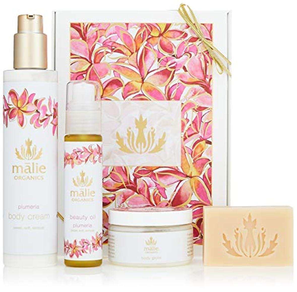 講師ウィンク統治可能Malie Organics(マリエオーガニクス) ラックススパボックス プルメリア (セット内容:Beauty Oil 75ml/ Body Cream 222ml/ Body Gloss 113g / Luxe Cream...