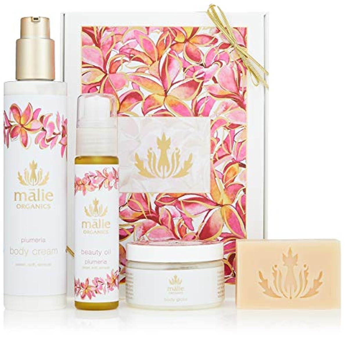 緩やかな分析的なキウイMalie Organics(マリエオーガニクス) ラックススパボックス プルメリア (セット内容:Beauty Oil 75ml/ Body Cream 222ml/ Body Gloss 113g / Luxe Cream Soap 113g)