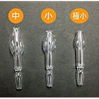 吸引オリーブ管(極小) ガラス製  0700020 東京MI(東京エム・アイ商会)