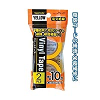 電気絶縁ビニールテープ黄(10m×2巻入) 【12個セット】 29-549 ds-1723300