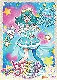 スター☆トゥインクルプリキュア vol.3[DVD]
