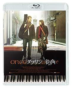 ONCE ダブリンの街角で [Blu-ray]