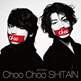 Choo Choo SHITAIN [CD+DVD](通常盤)