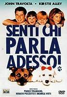 Senti Chi Parla Adesso [Italian Edition]