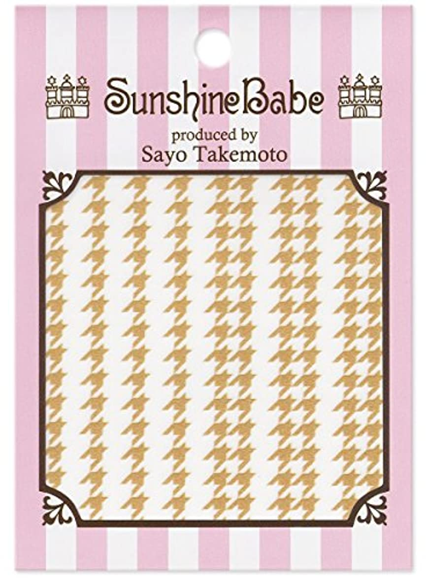 同じポインタとげのあるサンシャインベビー ジェルネイル 武本小夜のネイルシール Sayo Style 千鳥格子C(オークバフ)