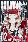 シャーマンキング 完全版 第2巻